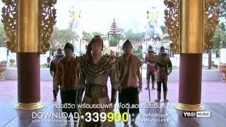 หัวใจให้แผ่นดิน...วิญญาณให้ความรัก (OST. ผู้ชนะสิบทิศ) : หวิว ณัฐพนธ์ [Official MV]