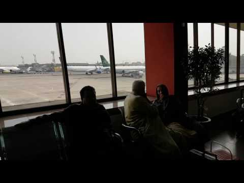 Islamabad Airport domestic departure