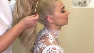 Высокая свадебная причёска от Елены Войновой