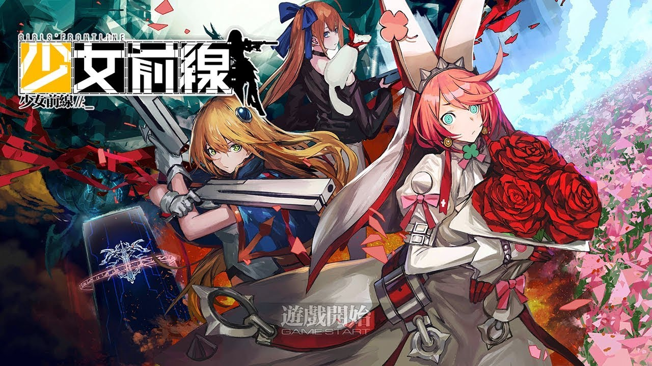 Girls' frontline 少女前線 獵兔行動EX 狩獵遊戲攻略 - YouTube