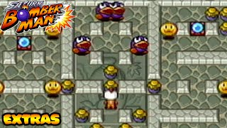 Saturn Bomberman [Extra - A Quick Look at Master Game]