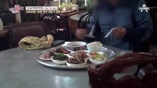 경남 고성 가성비甲 백반 식당! '혼밥' 손님에게도 반찬 가득?! thumbnail
