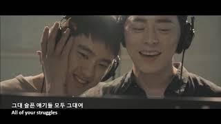 Don't Worry, My Dear (걱정말아요 그대) - Doh Kyungsoo (도경수) D.O & Jo Jungsuk (조정석) 형 OST FULL [ENG SUB/한국어]
