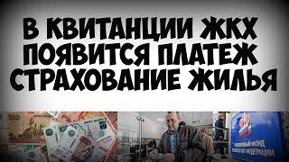 видео Эксперты оценили перспективы россиян дожить до пенсионного возраста