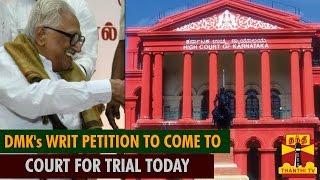 Jayalalithaa Assets Case : DMK