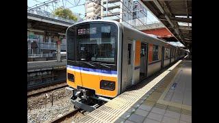 東武50090系51096F 普通池袋行き 朝霞台駅発車!