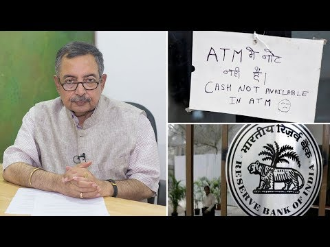 Jan Gan Man Ki Baat, Episode 227: ATM Cash Crisis and NPA Recovery