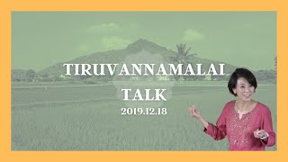 Naho Owada Tiruvannamalai talk 2019.12.18