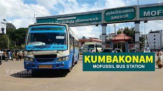 Kumbakonam Mofussil Bus Station | Tamil Nadu