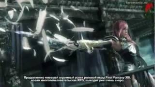 Final Fantasy XIII-2 - Guided Tour Trailer [RU]