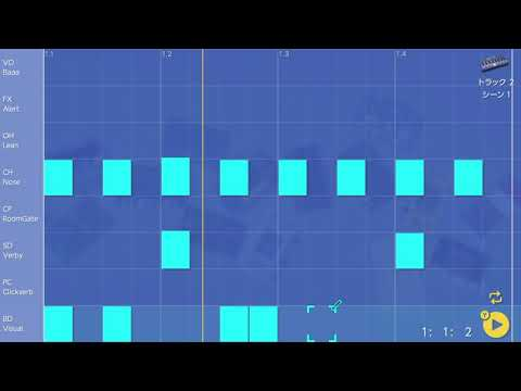 画像2: 06 キックのタイミングをもっと変えてみる バレッドプレス KORG Gadget for Nintendo Switch講座 www.youtube.com