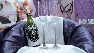 Свадебные бокалы и шампанское в стразах сиреневое омбре с инициалами https://vk.com/club53829666