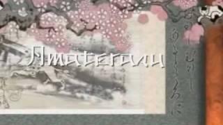 Amaterasu (Okami) ''Reset'' ~''Thank You'' Version~