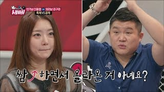 [World Changing Quiz Show] 세바퀴 - Lady Jane thanks to Simon D 20150821