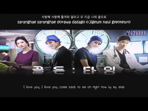 Byul - Before It Touches My Two Cheeks (Golden Time OST) [ENGSUB + Romanization + Hangul]