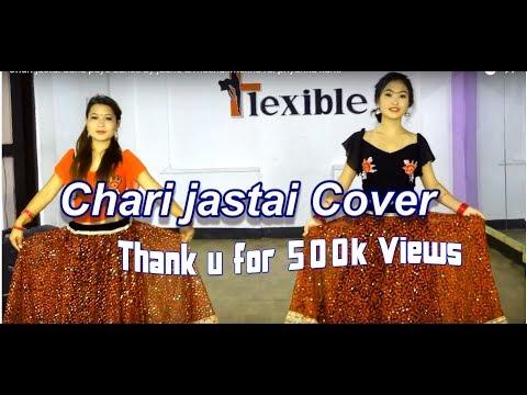 Chari jastai udna paye dance by jaanu & meena..melina rai priyanka karki