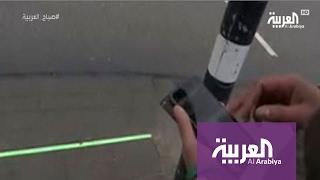 صباح العربية: إشارات ضوئية لمدمني الهواتف الذكية في هولندا
