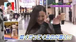 極真会館熊本本部の永野さんが、テレビ取材を受けました。 街中でまさか...