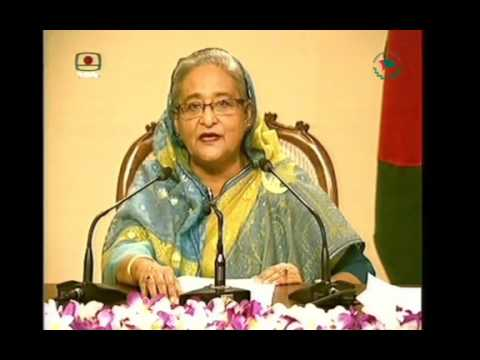 HPM Sheikh Hasina's Address to the Nation, 12 January 2017