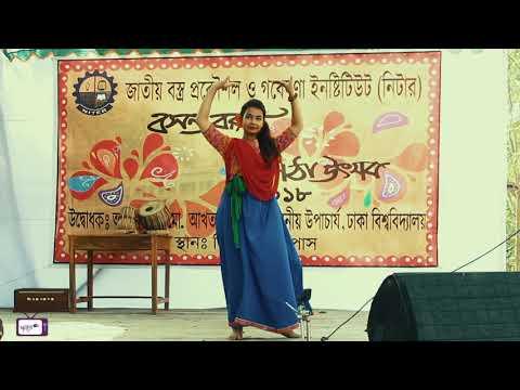 Dheem Tana || Dance Performance || NITER Boshonto Utshab 2018