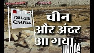 China Army intruders in Ladakh plants 5th tent