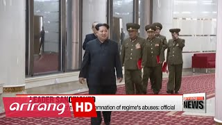 U.S. imposes sanctions on N. Korean leader over human rights abuses