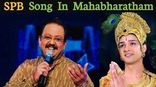 spb song in mahabharatham | spb song what's app status | spb songs tamil | spb hits in tamil