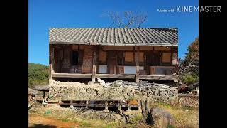 70년된 시골집 수리 서까래노출 한옥 리모델링
