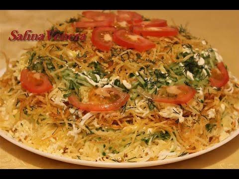 Салат Петушок с картошкой фри пошаговый рецепт с фото