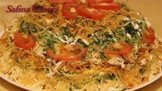 САЛАТ ДИЁР. Салат с жареной картошкой. Диёр салат. Очень вкусный! Узбекская кухня.