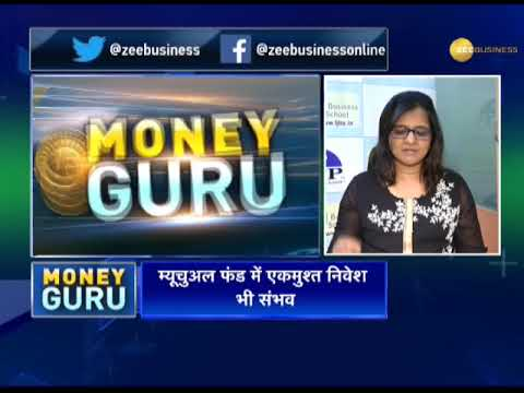 Money Guru: Know how to invest in mutual funds before retirement