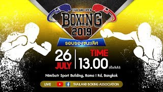 THAILAND OPEN INTERNATIONAL BOXING TOURNAMENT 2019 RING A SEMI-FINAL