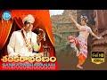 Sankarabharanam Telugu Full Movie || JV Somayajulu, Manju Bhargavi || K Viswanath || KV Mahadevan