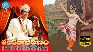 Sankarabharanam Telugu Full Movie  Jv Somayajulu, Manju Bhargavi  K Viswanath  Kv Mahadevan