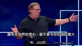 Keeping Your Tank Filled instead of running empty - Rick Warren