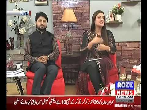 Mr Rizwan Ul Haque Discussed New Zealand Immigration at Roze TV - 17 October 2017