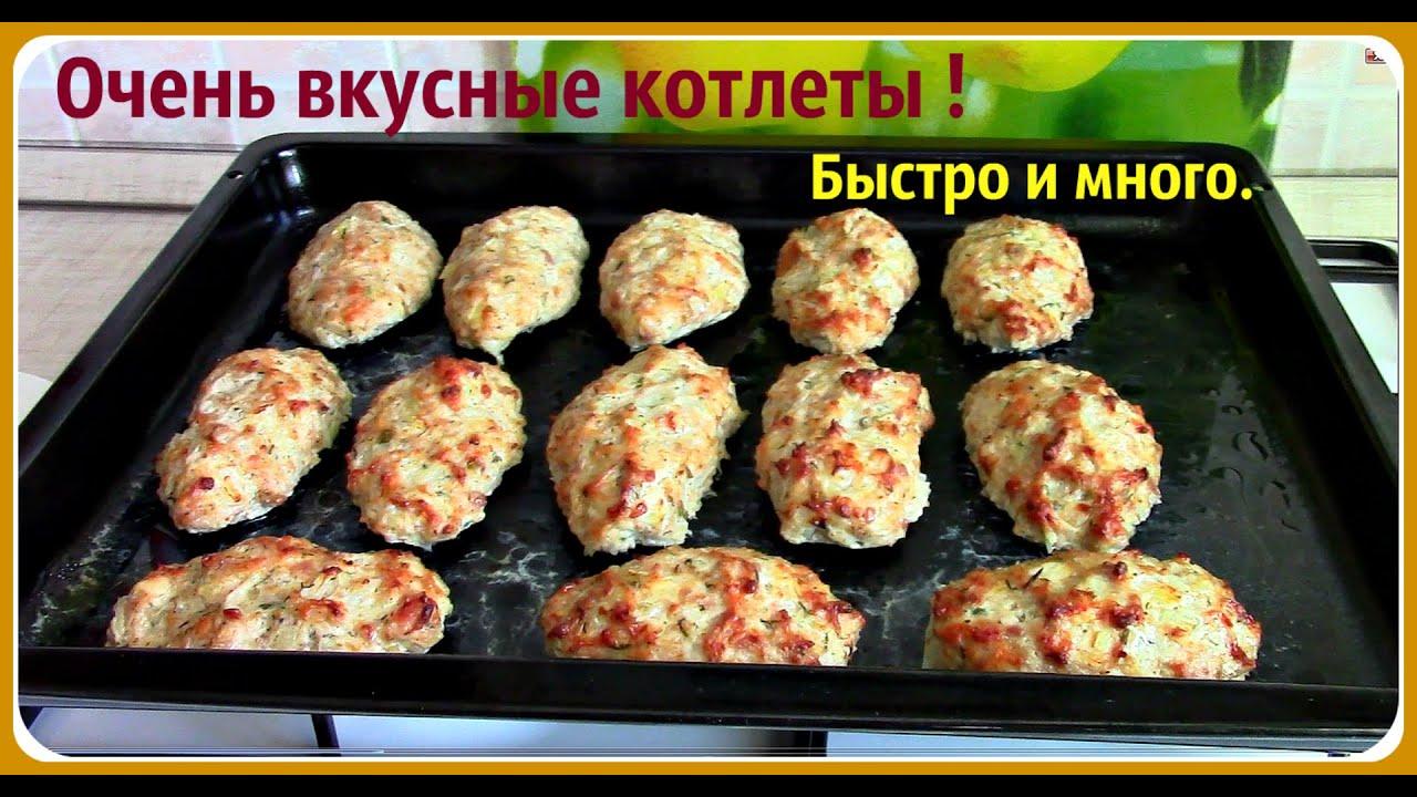 что приготовить из куриного фарша быстро и вкусно в духовке