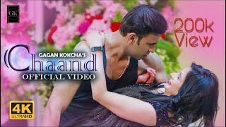 Chaand Romantic Song 2021|| 💫GᗩGᗩᑎ KOKᑕᕼᗩ💫 ||krishna Bhardwaj  Chandsong