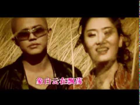 Yue Liang Zhi Shang - feng huang chuan qi (Ánh trăng tình yêu)
