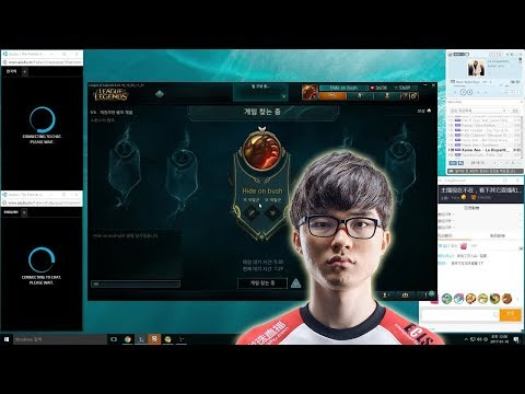 league of legends matchmaking taking too long