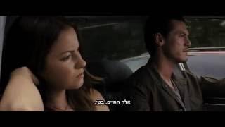אף אחד לא נשאר חי (2012) No One Lives