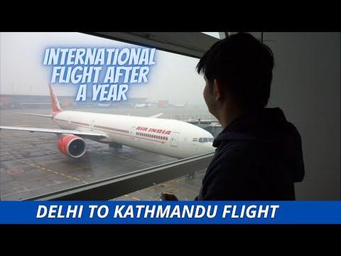 Delhi to Kathmandu flight, First time in Nepal