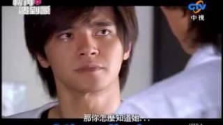 corner with love ost ai zhuan jiao piano