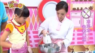 料理甜甜圈S5第30集-巧克力盆栽優格