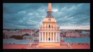 Царский Санкт-Петербург