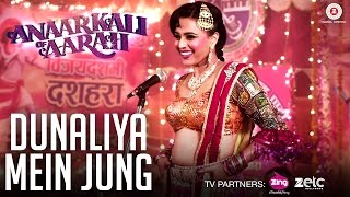 Dunaliya Mein Jung Video Song | Anaarkali Of Aarah