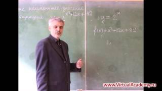 Наименьшее значение функции - пример решения задачи из ЕГЭ