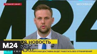 Законопроект об особых полномочиях правительства внесен в Госдуму - Москва 24