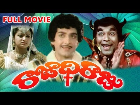 Rajadhi Raju Full Length Telugu Movie ||...