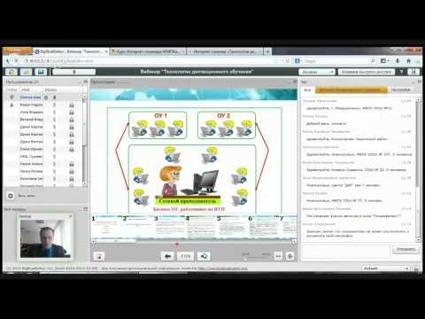 Интернет-семинар «Технологии дистанционного обучения в преподавании предмета»